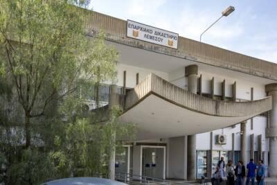 Окружной суд Лимассола заключил под стражу футбольных фанатов