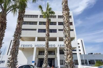 Пациенты сталкиваются с проблемами в детской клинике больницы Лимассола