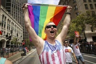 ЛГБТ+ на Кипре получат больше прав