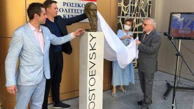 Бюст Достоевского открыли на Кипре в День России