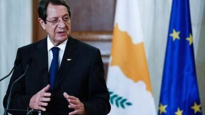Президент Кипра: мы не ждали зеленого света от ЕС на российский «Спутник V»