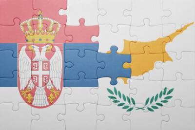Военные Кипра не будут признавать Косово