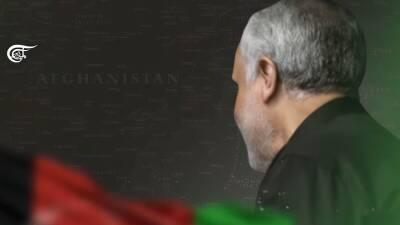 Бегство из Кабула и наследие генерала Сулеймани