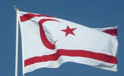 Призыв премьера Северного Кипра к Путину: «Взгляните на реалии» (Star)
