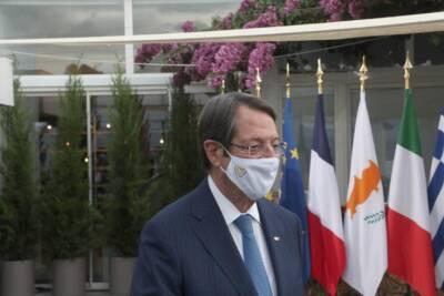 Президент примет участие в EUMED и Генеральной ассамблее ООН