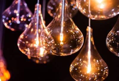 Правительство Кипра изучает идею снижения цен на электричество на 10%