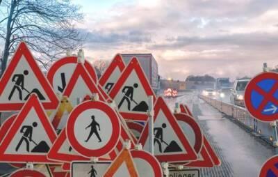 Власти строят новую дорогу Строволу — Архангелу