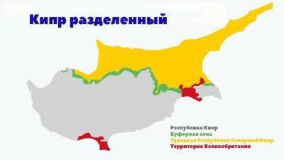 Турции не понравилось предложение стран ЕС по Кипру
