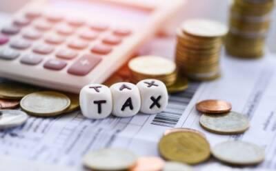 Предложения по налоговой реформе