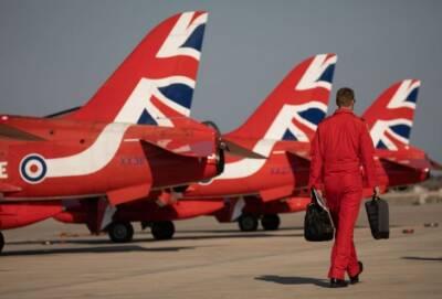 На Кипр прилетали «Красные стрелы» (фото)