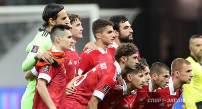 Сборная России по футболу прибыла на Кипр (ФОТО)