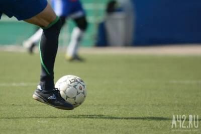 Сборная России обыграла Кипр в матче отбора чемпионата мира