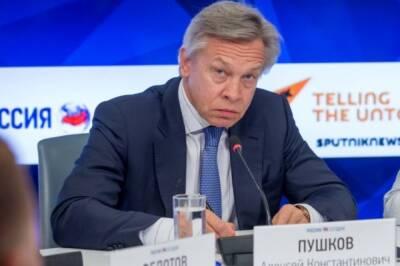 Пушков раскритиковал сборную РФ за игру в матче против команды Кипра