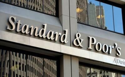 S&P о Кипре: прогноз позитивный