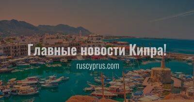 Николай Наумов: В последние 20 минут матча сборная России как попало отбивалась от Кипра